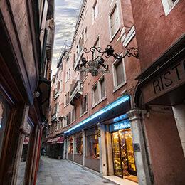 Ingresso Hotel Montecarlo