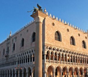 Palazzo ducale front rid